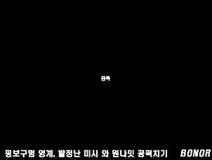 bonory;sekpa,Asian;Amateur;Korean 오피주소...